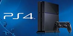 索尼互娱社长:PS4已进入末期 将继续推出更多独占IP