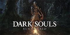 《黑魂重制版》Steam发售 支持简中 售价同育碧3A
