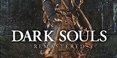《黑暗之魂重制版》图文评测:再传一次吧