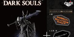 《黑魂》黑骑士手办开启预定 手持大剑和盾牌仅售290