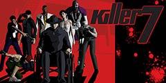 卡普空经典三上真司游戏《杀手7》秋季登陆Steam平台