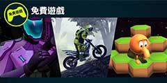 PS+港服六月会免游戏公布!465港币《幽浮2》免费送