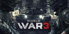 《第三次世界大战》超强枪械/士兵/坦克自定义预告!