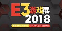 E3:游侠小编带你亲临E3场馆 巨型游戏海报很震撼!