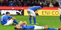 2018年世界杯科普TOP10 意大利 荷兰队两大巨头缺席