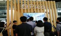 CES Asia 2018:Pico多产品体验出众 技术势能再引关注