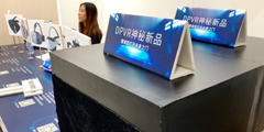 CES Asia 2018:大朋DPVR神秘新品亮相展会现场