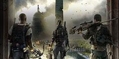 《全境封锁2》全新职业系统详情 可解锁三种强力武器