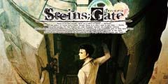 《命运石之门:Elite》发售日期确定 锁定今年九月!