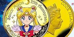《美少女战士》25周年纪念币 万足金和千足银打造!