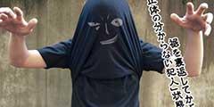 《名侦探柯南》官方推新T恤 套头上就成中二小黑人!