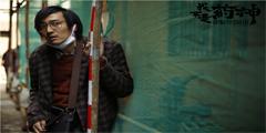 王传君谈拒拍《爱情公寓》电影版:合作不下去了!