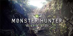 游侠早报:《怪猎世界》发售确定  WeGame瞄准海外