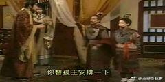新的减肥方法 吃火锅!每日轻松一刻7月15日晚间版