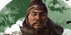 """《全面战争:三国》典韦人设图 身材魁梧的""""猛男"""""""