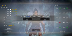 《河洛群侠传》宣布:游戏将于8月16日正式开启预售!