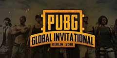《PUBG》FPP决赛第一日 OMG轻松三连鸡排名第一!