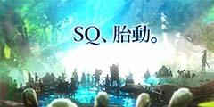 《世界树迷宫》系列还未结束 官方发推暗示登陆NS