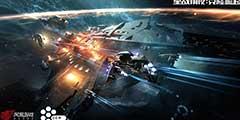 网易宣布代理《EVE》!定名《星战前夜:克隆崛起》