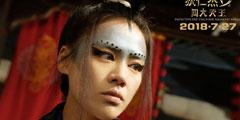 《四大天王》:为什么完全放弃推理的徐克没有被骂?