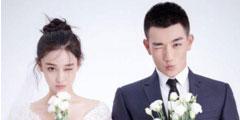 张馨予嫁给军人 中纪委机关报竟然点评五个大字?