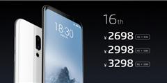 魅族16真机正式亮相:屏占比91.18% 售价2698元起!