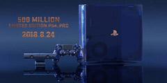 索尼庆祝PS全系主机销量破5亿 推限量半透明PS4pro