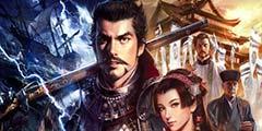 《信长之野望:大志 PK》官网上线预计今年冬季发售