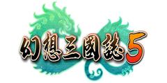 春花秋月语触情意!《幻想三国志5》免费剧情语音更新