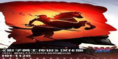 手机游戏《影子勇士传说》LMAO安卓汉化版下载发布