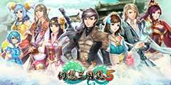《幻想三国志5》战斗系统优化改版!游戏性全面提升