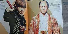 漫改真人电影《银魂2》正式上映 剧照、场刊公布!