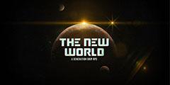 《新世界》概念预告公布 巨型太空舰上的生存与斗争
