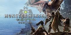 《怪物猎人世界》PC版评测:更为出色的狩猎体验