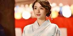 新垣结衣不是第一!网友票选穿浴衣最好看的日本女星
