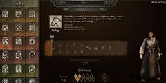 《骑马与砍杀2》角色发展系统公布 相关升级机制详解