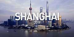 《Dota2》Ti9国际邀请赛落地上海 市政府:全力支持