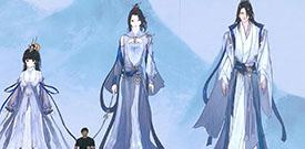 """《剑网3》百级资料片""""世外蓬莱""""发布 CG预告片首曝"""