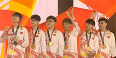 封账号下架视频 亚运会LOL中国夺冠后韩国想干嘛?
