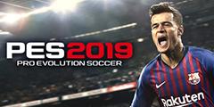 《实况足球2019》图文评测:稳健发挥的年货系列