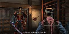 《鬼武者》重制版将支持官方中文 繁简两种任你挑!