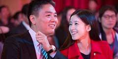 刘强东性侵事件发酵:京东股价大跌 市值缩水超70亿刀
