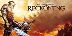 THQ将制作以《阿玛拉王国》为蓝本的多人在线游戏