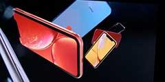 苹果发布会iPhone XS三款新机公布 依旧是刘海设计