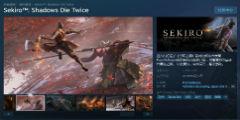 《只狼:影逝二度》锁国区?Steam预购今天已开启!