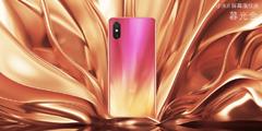 小米8屏幕指纹版手机今日正式发布:售价3199元起!
