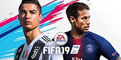 《FIFA 19》图文评测:足球年货如期而至