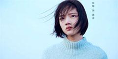 万万没想到中国第一部校园霸凌电影竟然是郭敬明的?