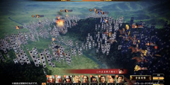 《信长之野望:大志威力加强版》预告 新玩法了解一下