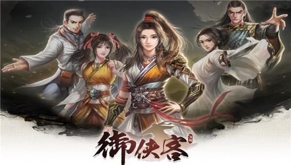 网曝《御侠客》制作人亚古退出国产单机游戏圈!